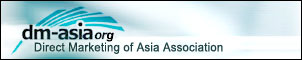 Direct Marketing of Asia Association (DMA)
